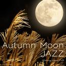 Autumn Moon Jazz ~ 秋の月に魅せられて ~/Relaxing Piano Crew