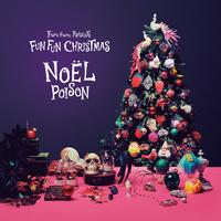 Fun Fun Christmas (Japanese version)