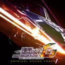 湾岸ミッドナイトMAXIMUM TUNE 6 Original Sound Track/古代祐三