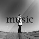 music/TSUKATHA