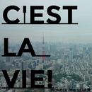 C'est la vie!/wonder one star