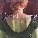 QUIET TIMEベストセレクション2/Tenderly Jazz Piano