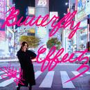 Butterfly Effect/間瀬翔太