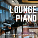 Jazz Bar BGM for Lounge/Relax α Wave