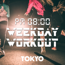 PM20:00, Weekday Workout , Tokyo ~きっちり走る大人のRUN EDM~/Cafe lounge exercise