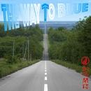 THE WAY TO BLUE/和同開珎
