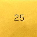 25/フロムア