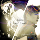 Don't Crack (feat. homi)/AGEHASOUL Production