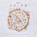 Yogini presents ヨガと音楽 ~Yoga, Surf and Music~/Various Artists