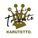 丸八TRIBUTE/Various Artists