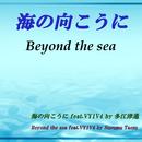 海の向こうに (feat. VY1V4)/多江津進
