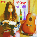 虹の翼/Marcy
