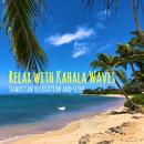 Relax with Kahala Waves/Hawaiian Relaxation and Sleep