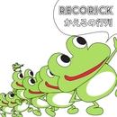 かえるの行列/Recorick