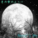 月の雫のように/Maetel's Sky