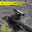 雨、そして小倉 (feat. LOWCH, gerardparman & DJ KOH)/FUNI