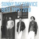 サニーデイ・サービス BEST 1995-2018/サニーデイ・サービス