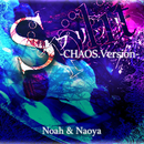 Split -(CHAOS Version)/Naoya Sakamata