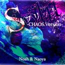 Split -(CHAOS Version)/Naoya Sakamata