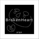Broken Heart/pige