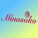 大いなる眠り/Minasoko