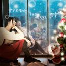7年目のクリスマス/ナナカラット