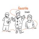 favorite/kiseki