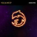 YOU & ME EP/Various Artists