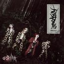 百舌鳥 -MOZU-/SHIVA