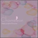 Chameleon/藤野櫻子