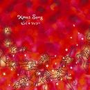 Xmas Songs/VIVA SHERRY