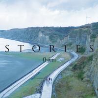 fhána 5th Anniversary BEST ALBUM「STORIES」/fhána