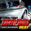 DRIVING BEST -SPEED & WILD MEGAMIX/Various Artists