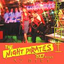 起死回生 -キシカイセイ-/THE NIGHT PIRATES