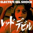 Red Devil/ELECTRIC EEL SHOCK
