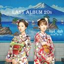 LAST ALBUM 20's/hy4_4yh