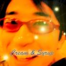 クリーム&シロップ/世界ブルー