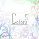 colors 5/a_hisa