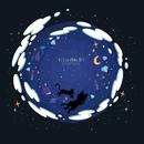 キミとヒトリ 月夜に歌う/STARMARIE