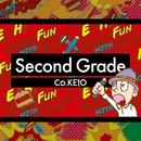 Second Grade/Co.慶応