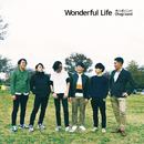 Wonderful Life/オハギバンド