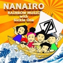 NANAIRO (feat. SIckle One)/RAINBOW MUSIC