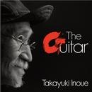 The Guitar/井上堯之