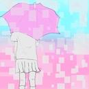 世界の終わりとレインボウ/雨のマンデーズ