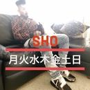 月火水木金土日/SHO