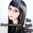 I've Lost Wings/Naoya Sakamata