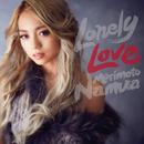 Lonely Love/森本ナムア