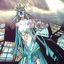 Deus Ex Machina/Picatrix