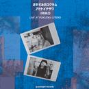 LIVE AT FUKUOKA UTERO/おやすみホログラム
