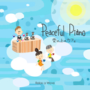 Peaceful Piano - 雲の上のカフェ -/Relax α Wave